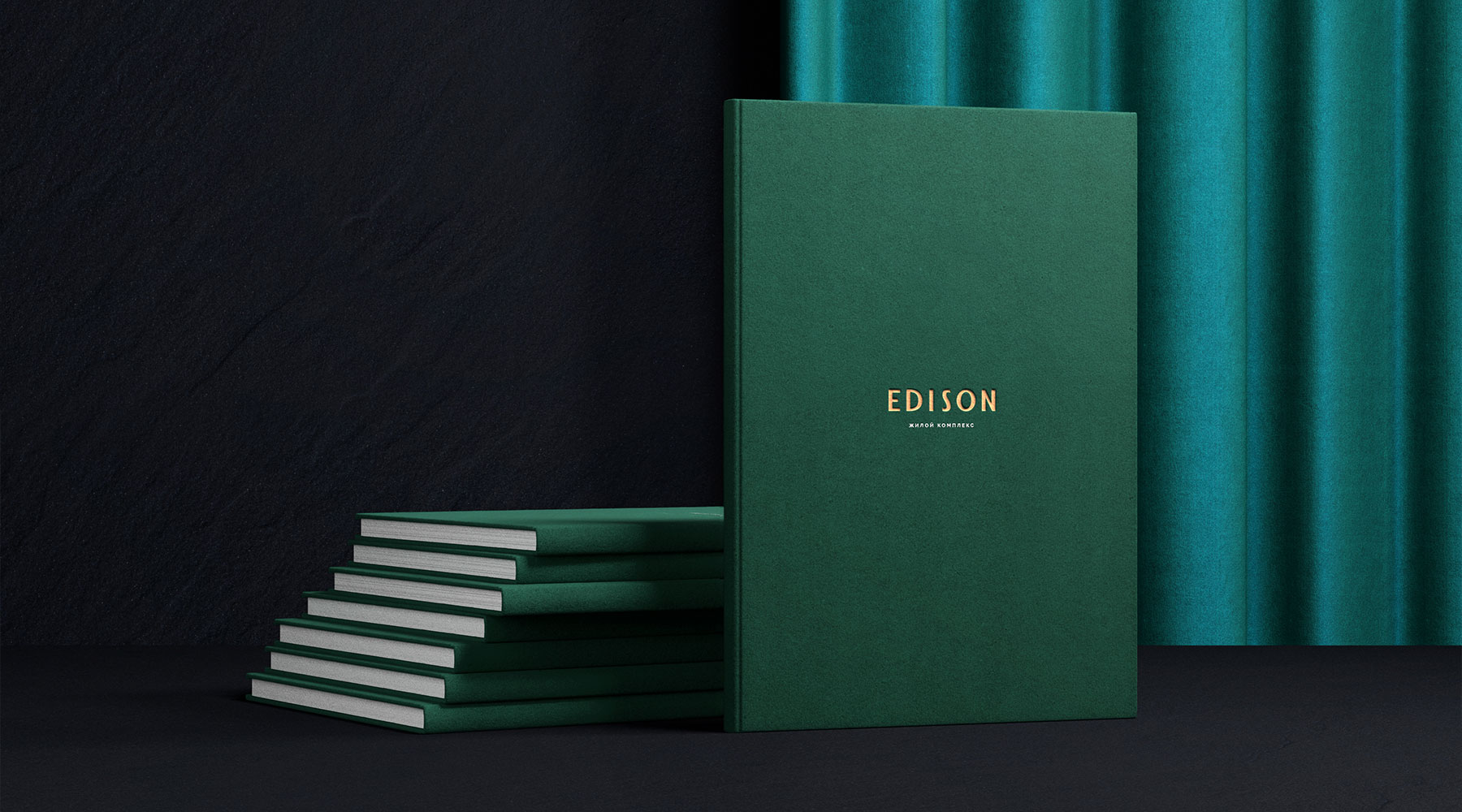 edison-catalog-stack